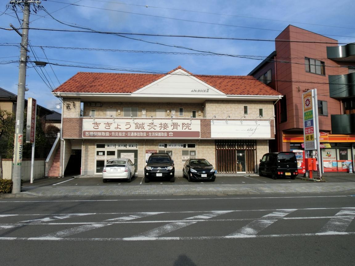 藤枝市青木2 APA・ROCK�V