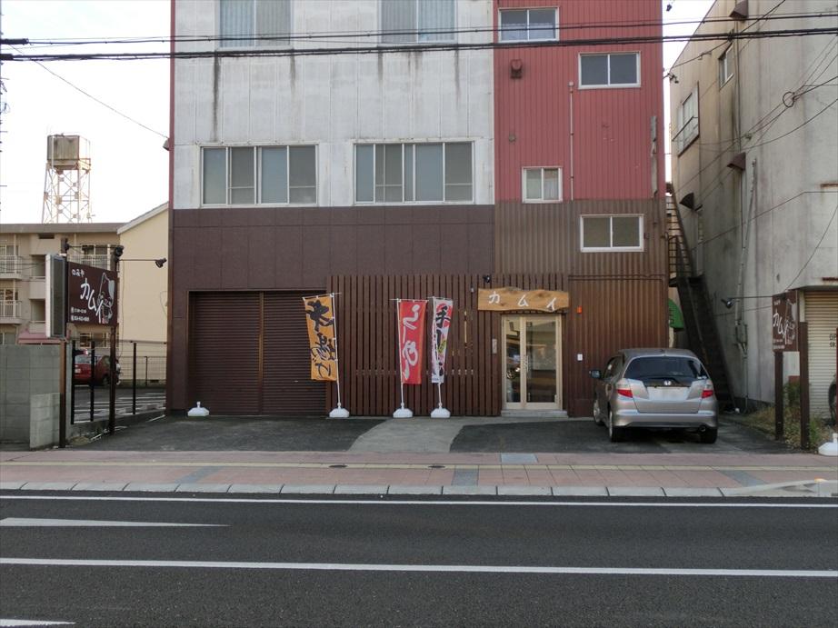 藤枝市駅前1